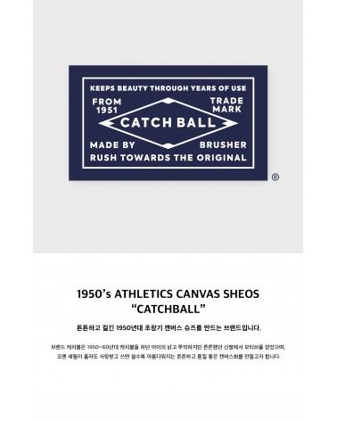 Catch Ball x East Harbour Surplus - Sneakers Basses - Marina Blue Catch Ball x EHS - 8