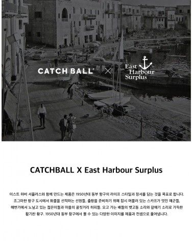 Catch Ball x East Harbour Surplus - Sneakers Basses - Marina Blue Catch Ball x EHS - 7